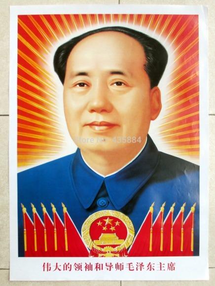 China-presidente-Mao-Tse-tung-Zedong-retrato-Poster-com-tubo-de-papel-de-papel-1