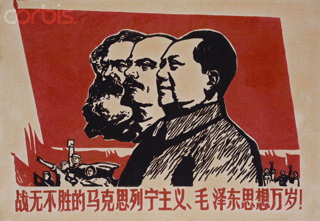 Chinese Communist Poster with Karl Marx, Vladimir Lenin and Mao Zedong