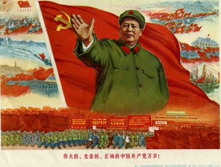 chinese-communist-party