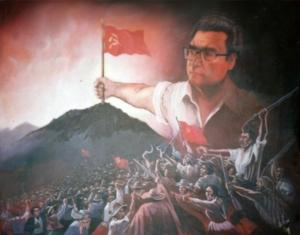 Linha de Massas (Partido Comunista do Peru, 1988)